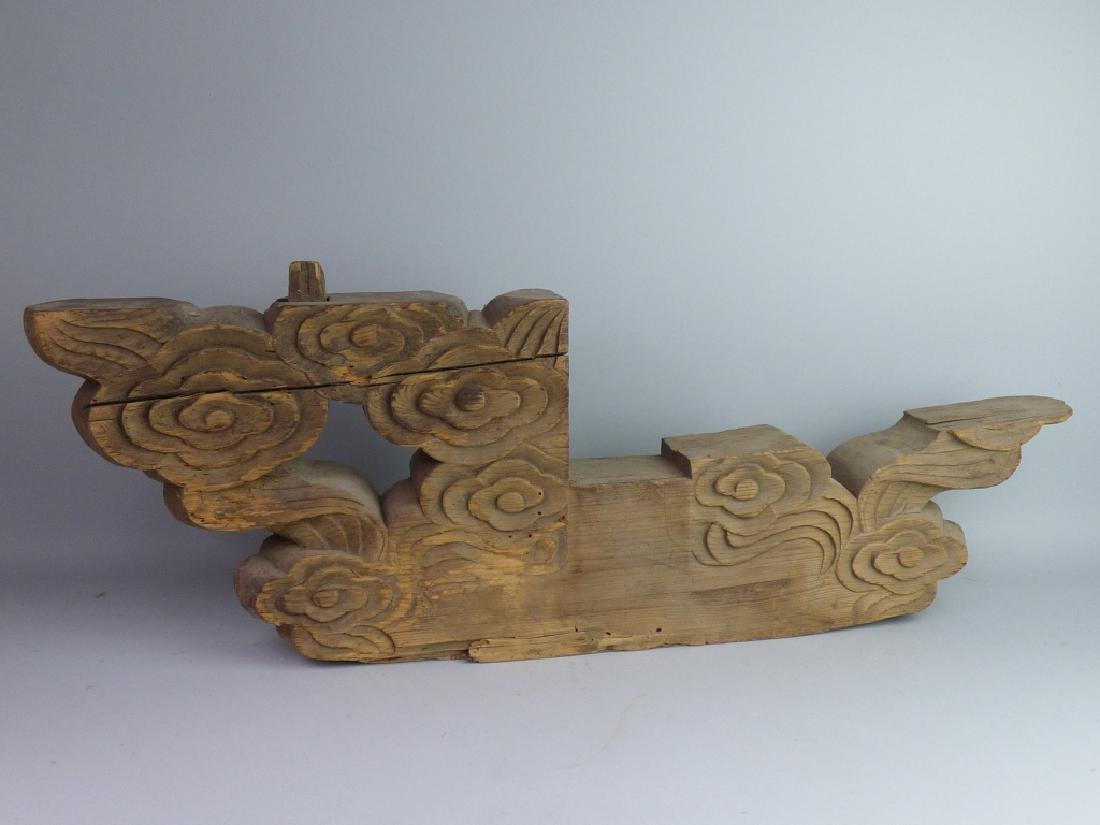 Antique Japanese Carved Wood Architectural Element