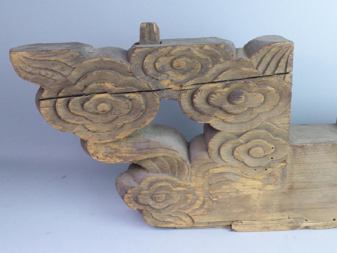 Antique Japanese Carved Wood Architectural Element - 2