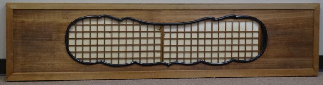 Japanese Sliding Window Panel - 2