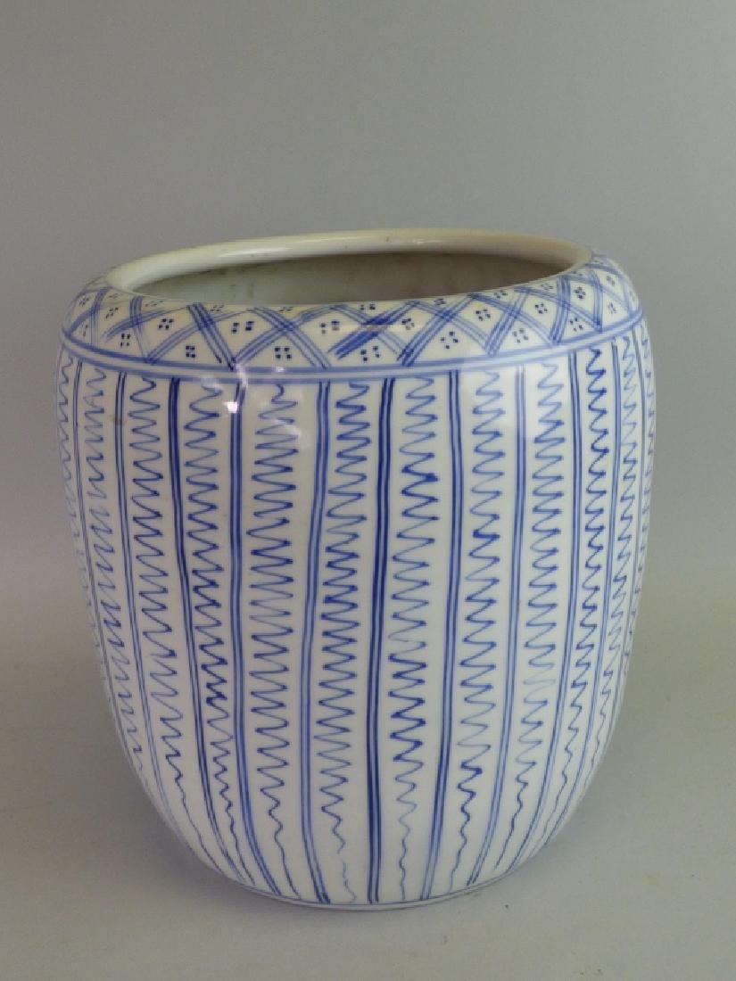 Japanese Blue & White Porcelain Hibachi