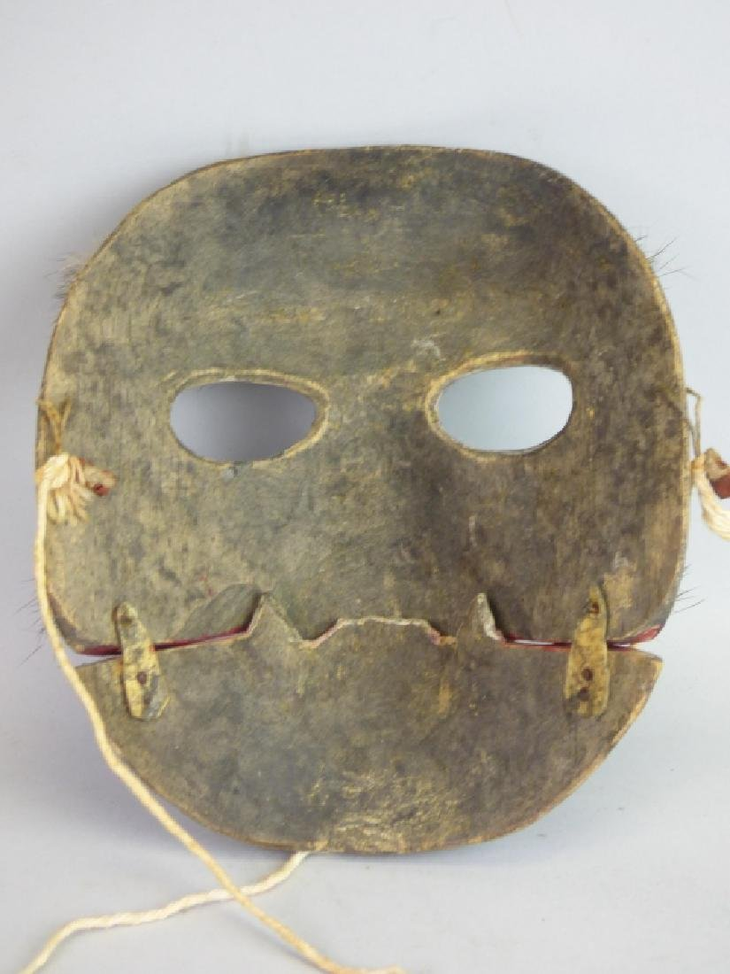 Antique Japanese Noh Mask - 10