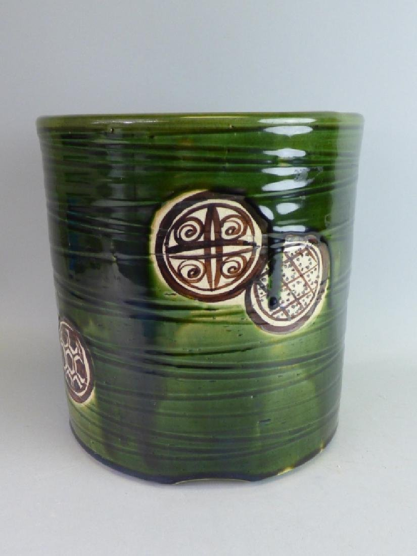 Oribe-Style Pottery Hibachi