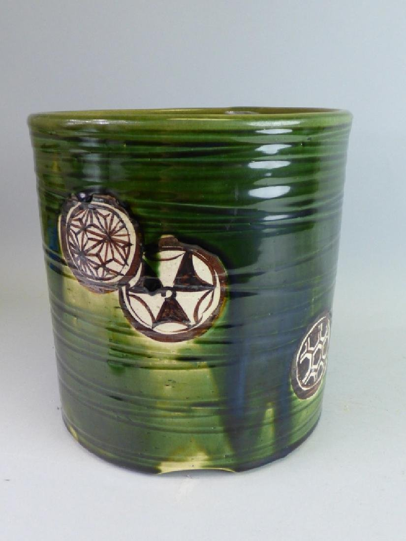 Oribe-Style Pottery Hibachi - 2