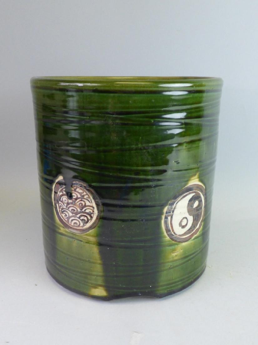 Oribe-Style Pottery Hibachi - 4