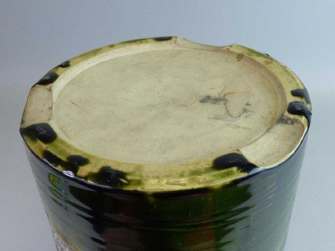 Oribe-Style Pottery Hibachi - 6