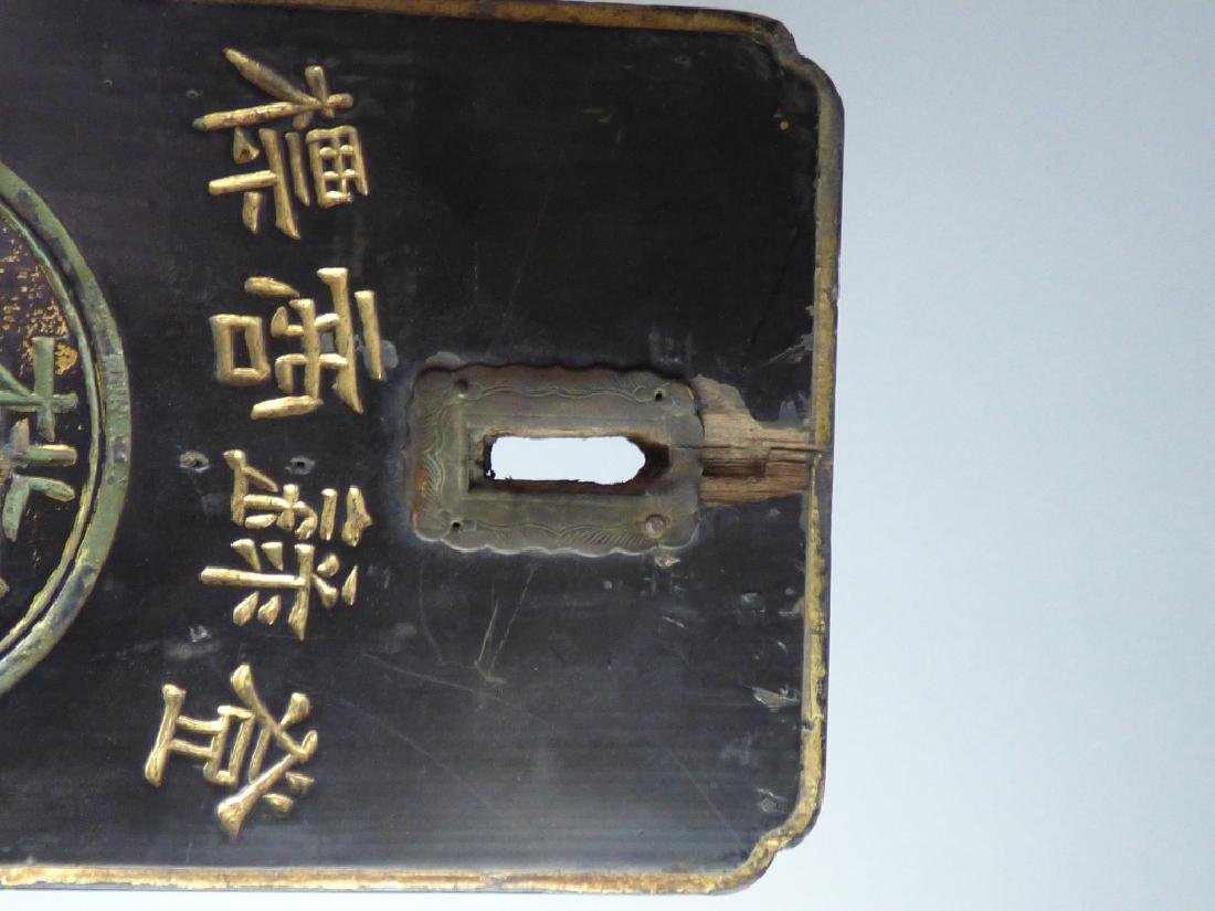 Japanese Gilt & Lacquered Wood Shop Sign - 2