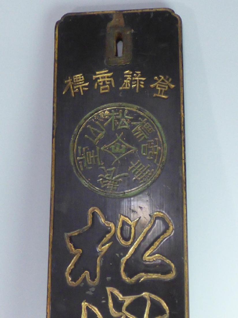 Japanese Gilt & Lacquered Wood Shop Sign - 3