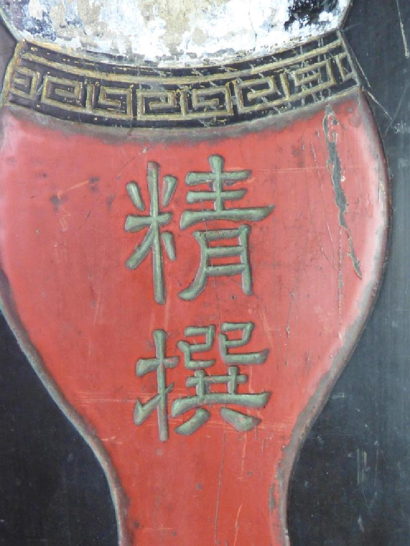 Japanese Gilt & Lacquered Wood Shop Sign - 8