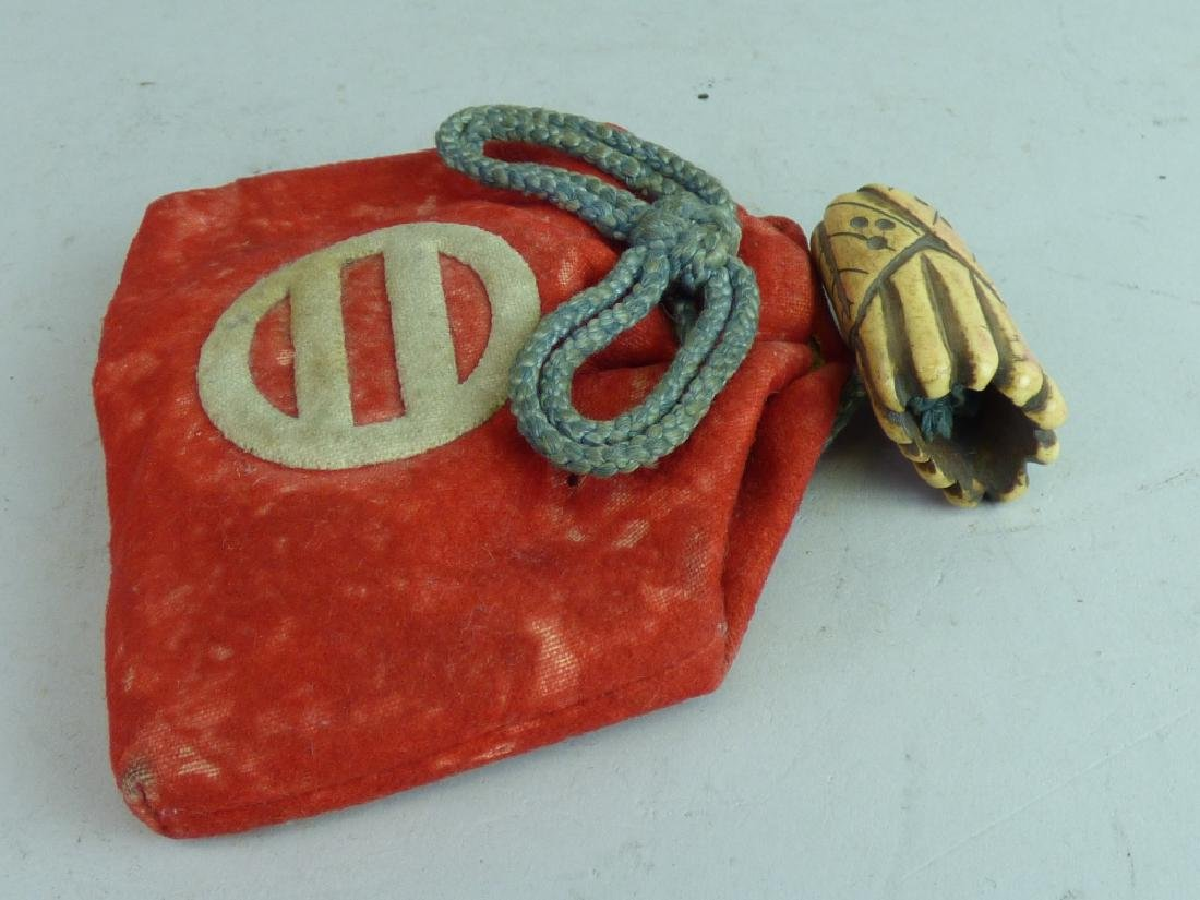 Japanese Tobacco Pouch