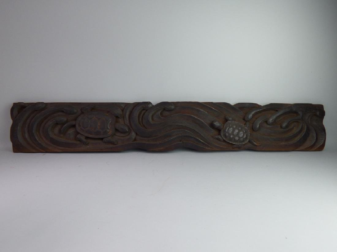 Antique Japanese Carved Wood Ranma Transom Panel - 2