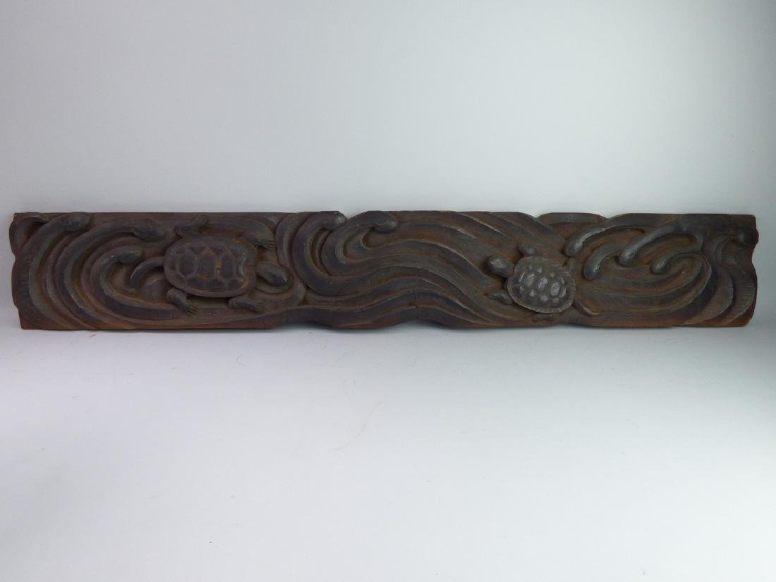 Antique Japanese Carved Wood Ranma Transom Panel - 3