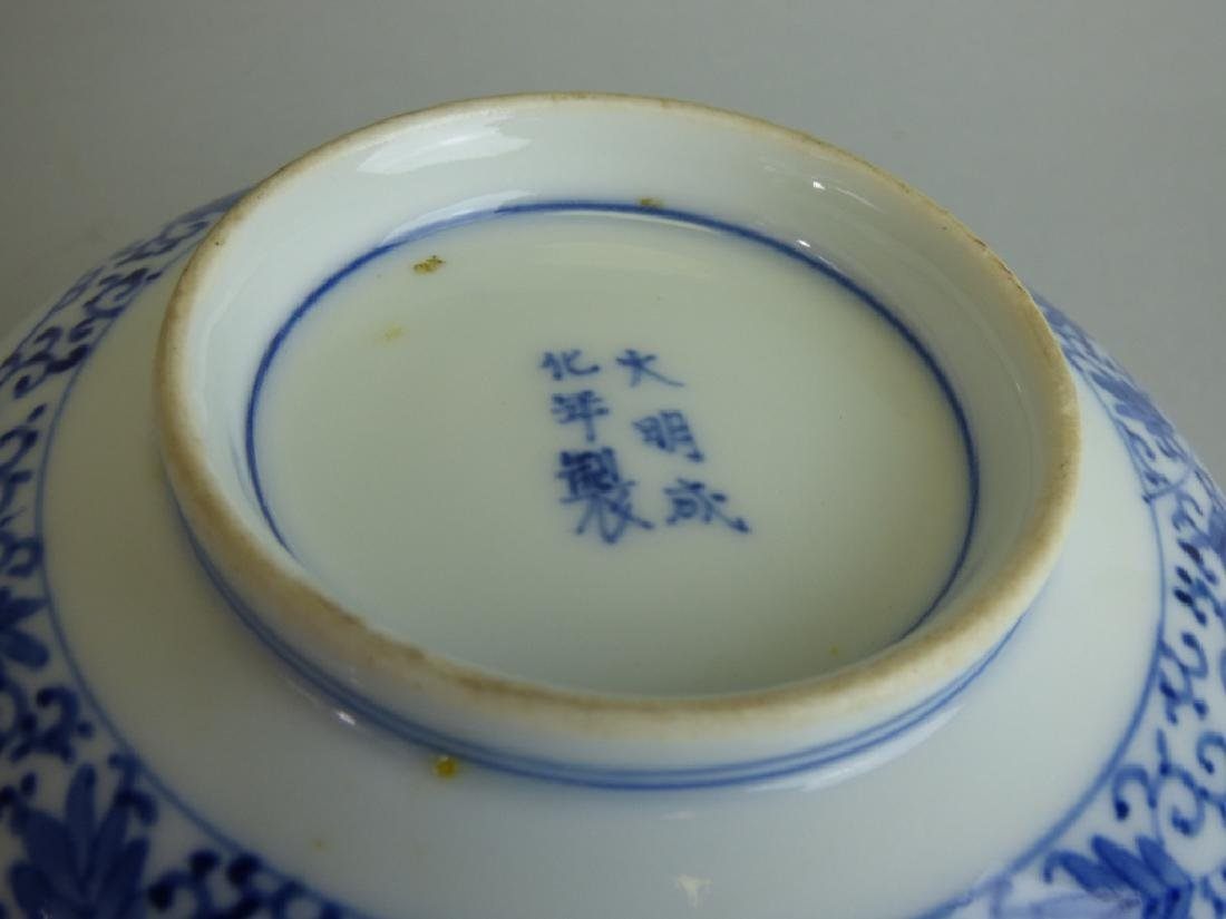 Two Chinese Famille Verte Doucai Covered Bowls - 7
