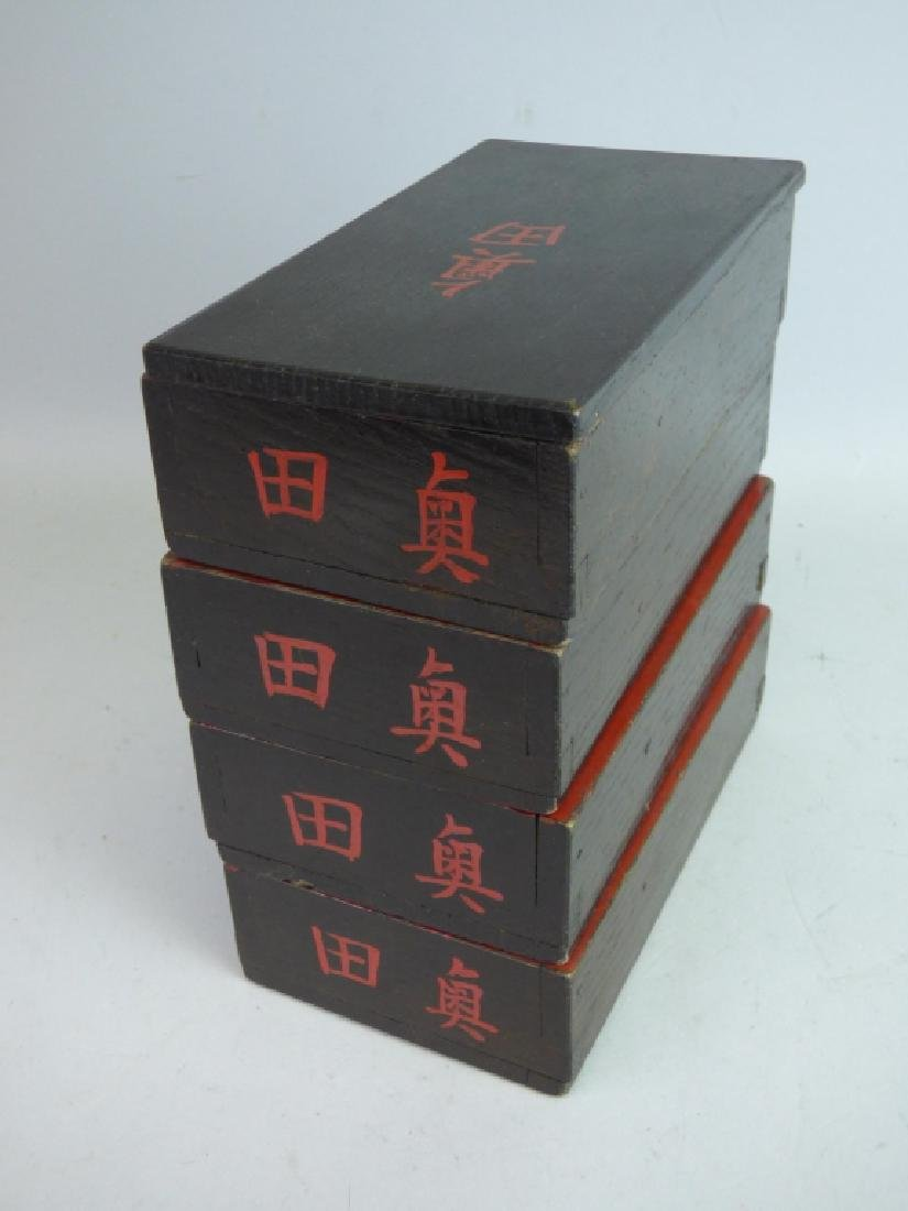 Lacquered Stacking Box