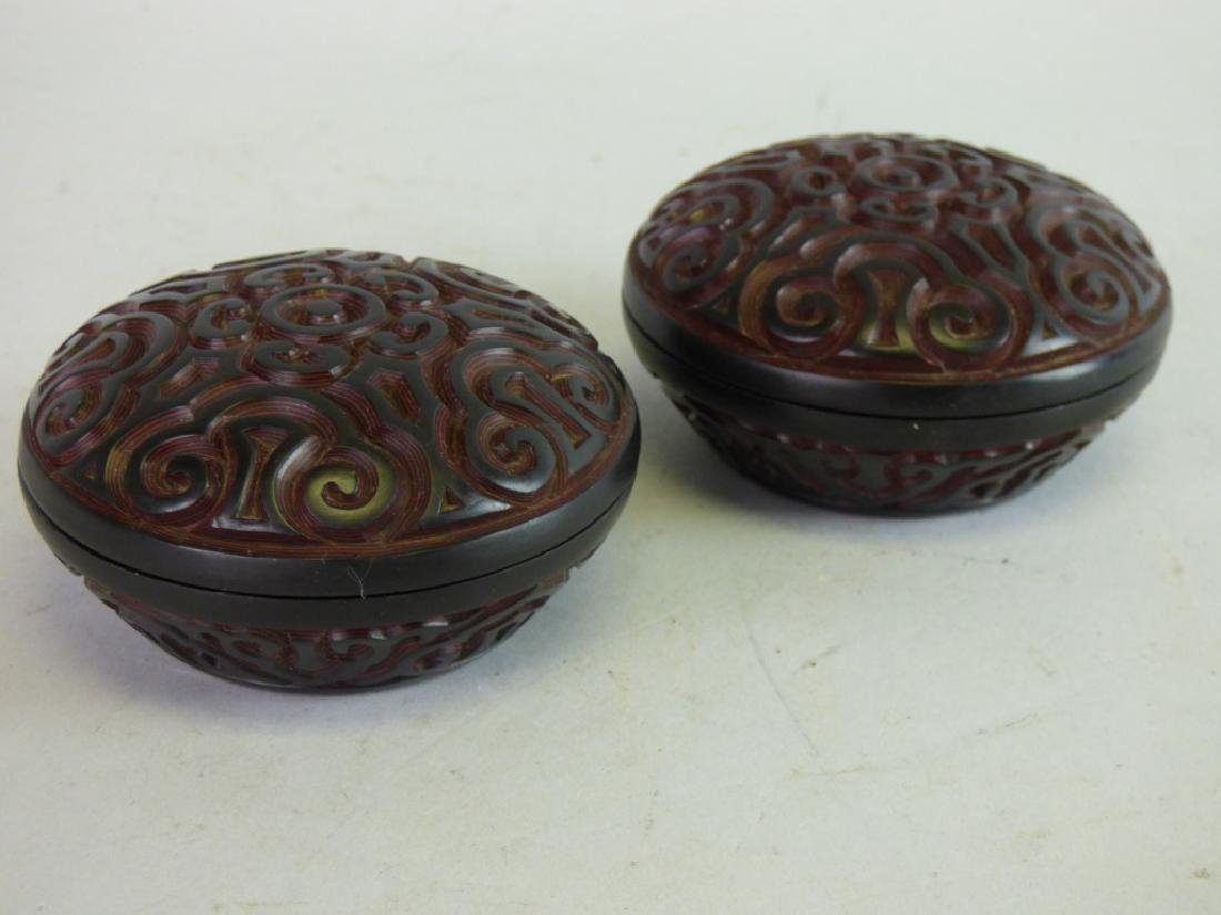 Two Chinese Tixi Lacquered Boxes