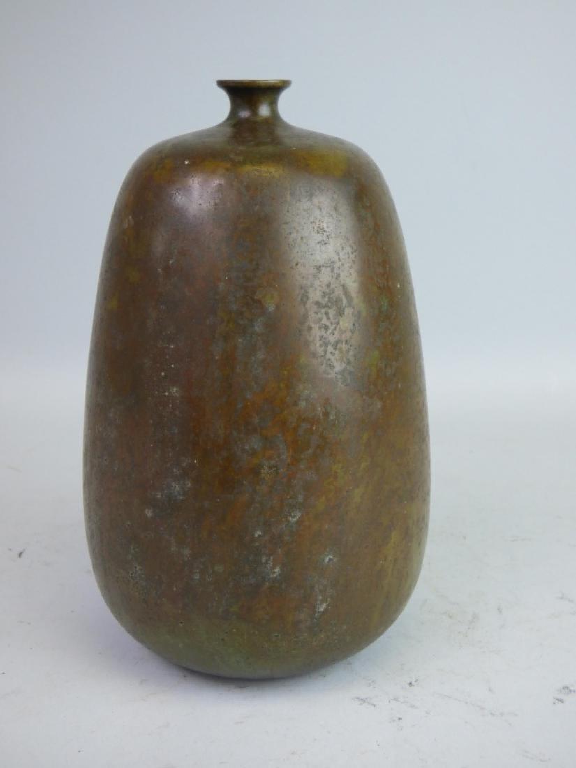 Japanese Bronze Bottle Vase