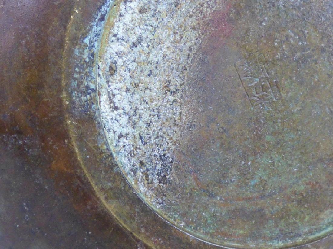 Japanese Bronze Bottle Vase - 6