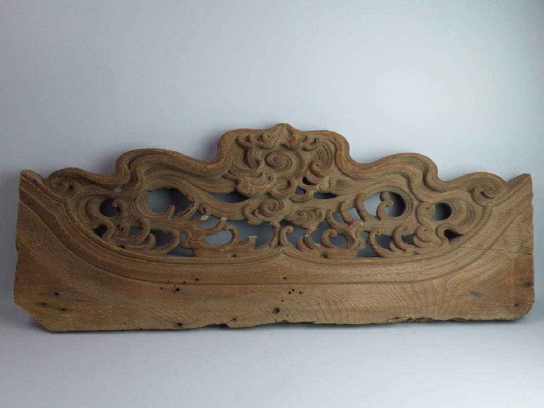 Antique Japanese Carved Wood Ranma Transom Panel