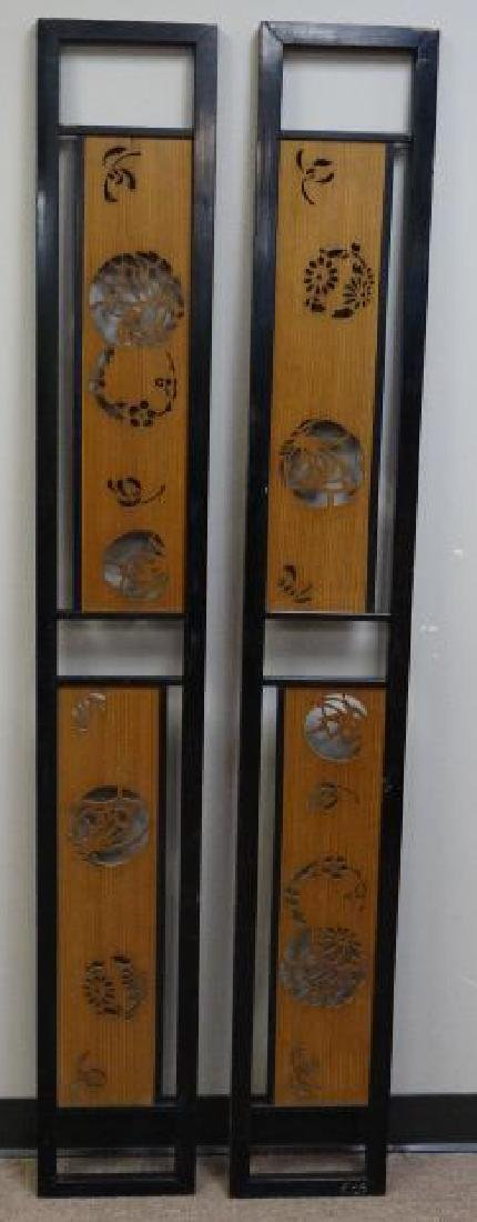 Pair of Japanese Ranma Transom Panels