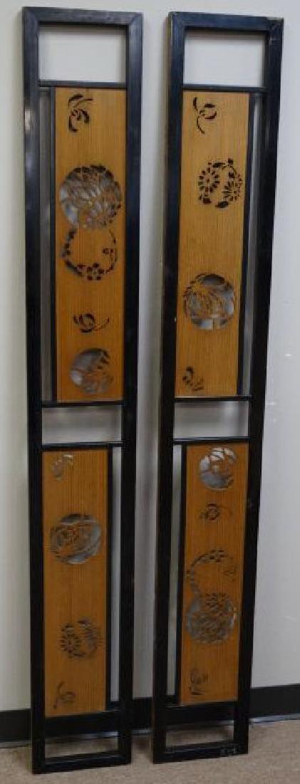 Pair of Japanese Ranma Transom Panels - 2