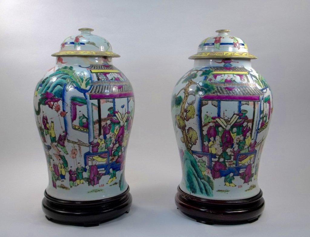 Pair of Chinese Famille Rose Porcelain Lidded Jars
