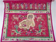A Chinese Embroidered Silk Altar Cloth