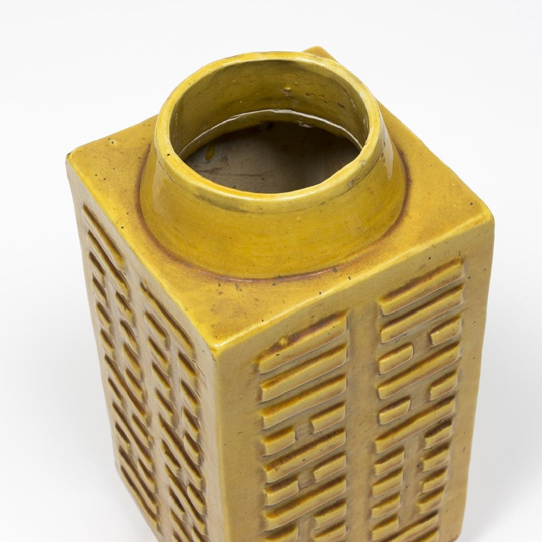 Cong Form Vase - 3
