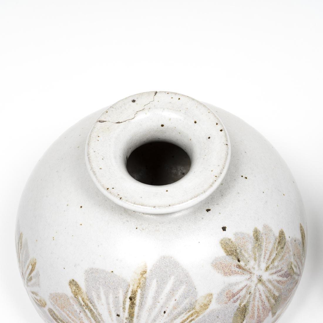Robert Maxwell Vases (2) - 3
