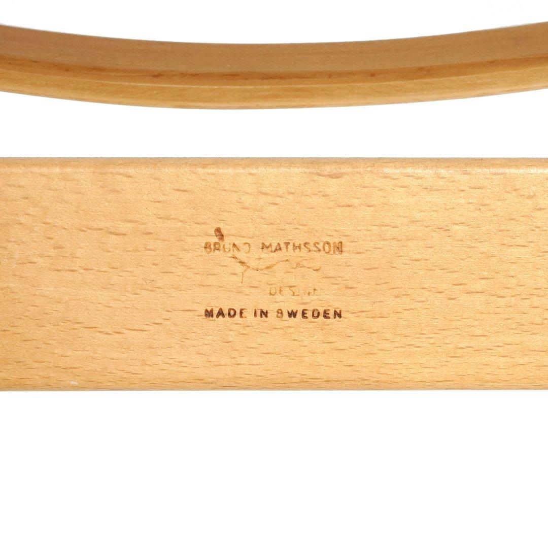 Bruno Mathsson lounge chair - 4