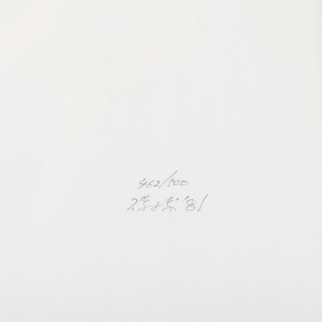 Araki Isozaki rendering - 2
