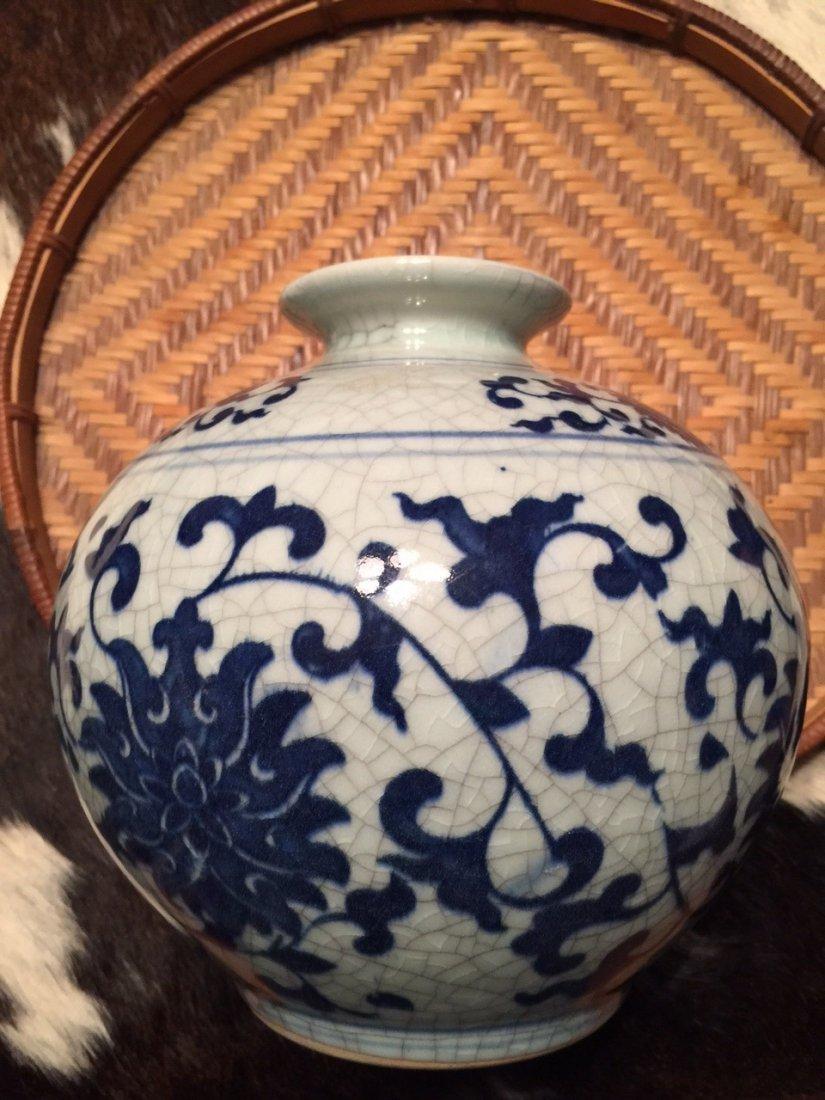 Beautiful Vintage Vase