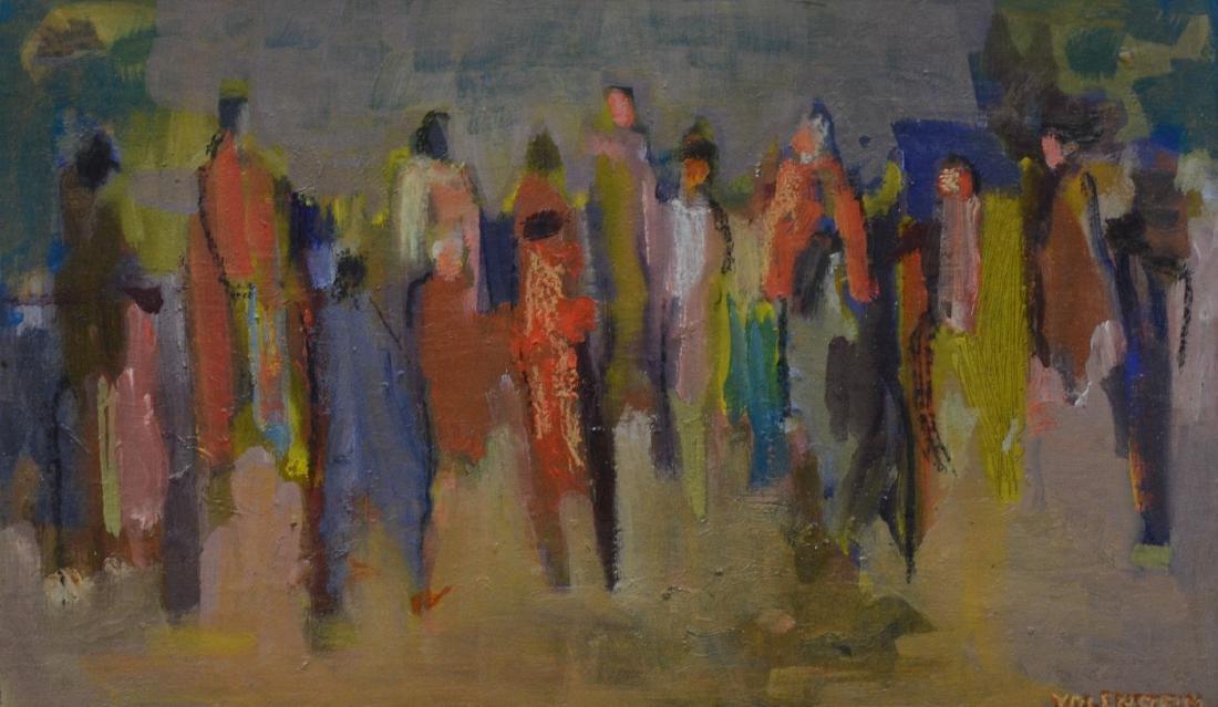 """Alice Valenstein, American, 1904-2002, 12"""" x 20"""","""