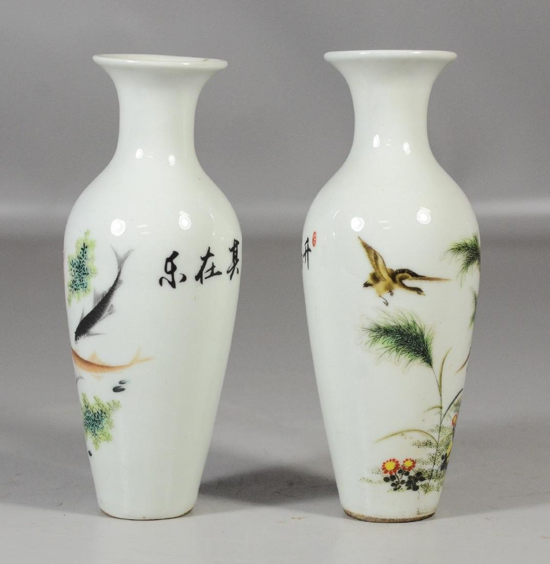 Two (2) pair of Chinese Republic period vases, one with - 4