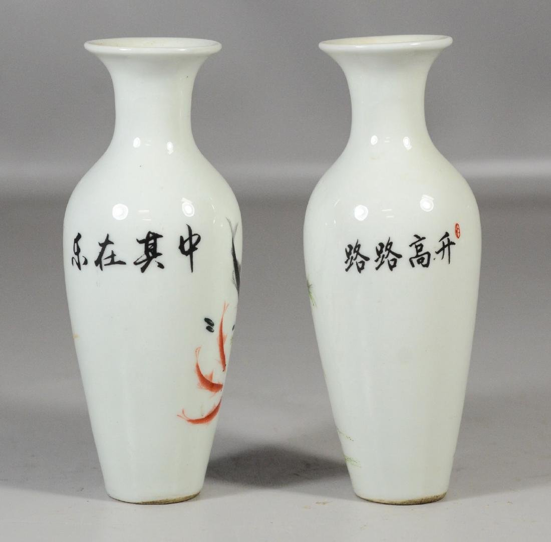 Two (2) pair of Chinese Republic period vases, one with - 5