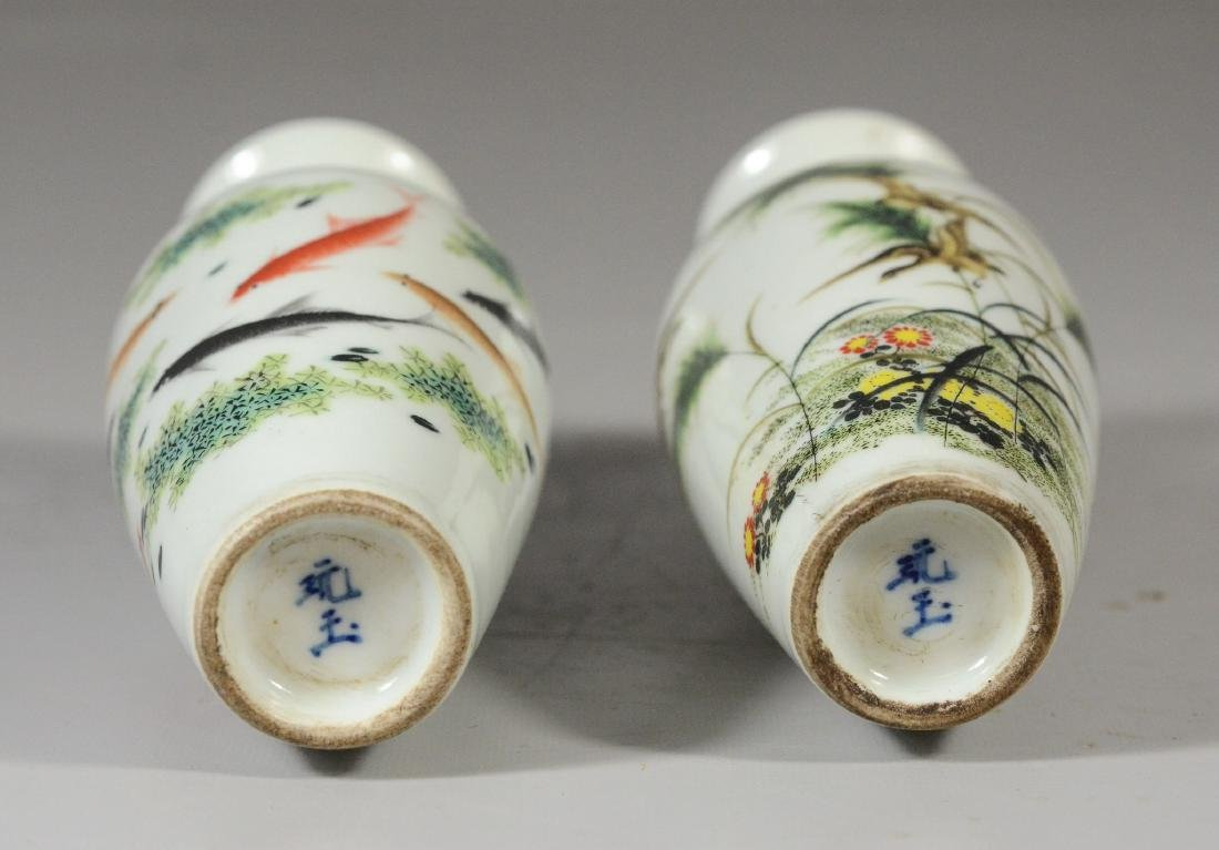 Two (2) pair of Chinese Republic period vases, one with - 7