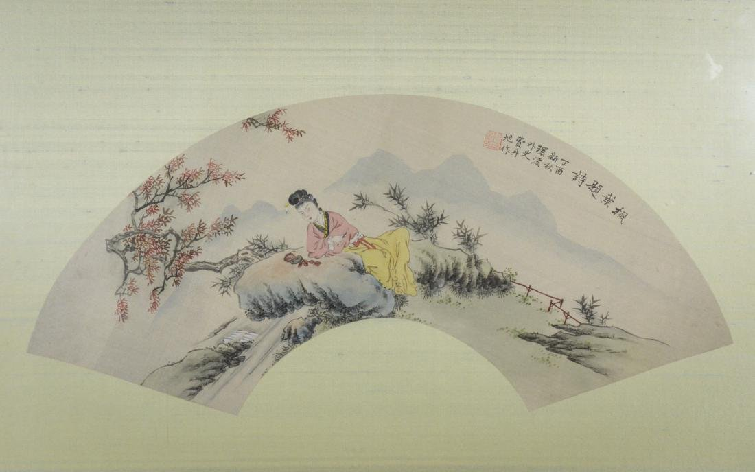 Chinese painted fan shaped watercolor of a maiden with