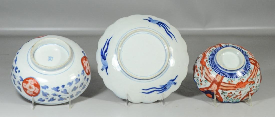 3 pcs Japanese Imari porcelain to include (2) bowls and - 4