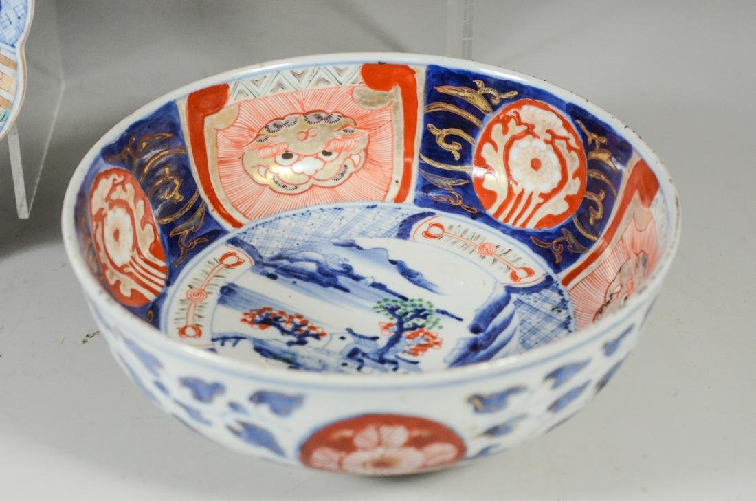 3 pcs Japanese Imari porcelain to include (2) bowls and - 6