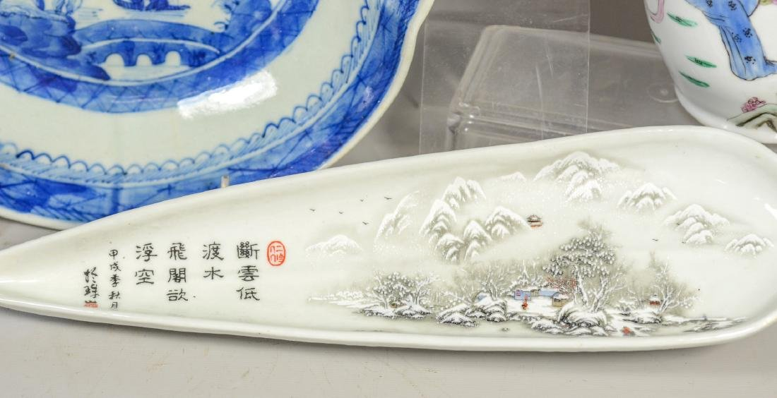 Five (5) pieces of Asian porcelain to include a pair of - 4