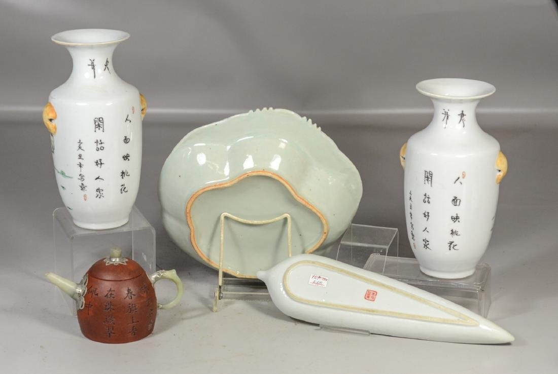 Five (5) pieces of Asian porcelain to include a pair of - 6