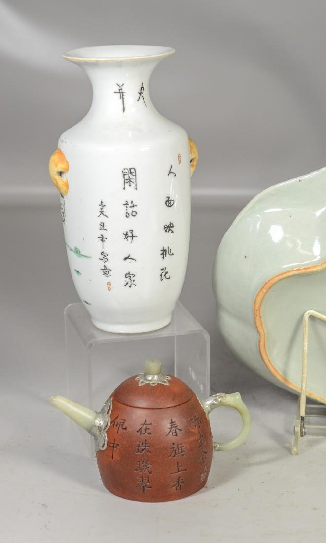 Five (5) pieces of Asian porcelain to include a pair of - 7