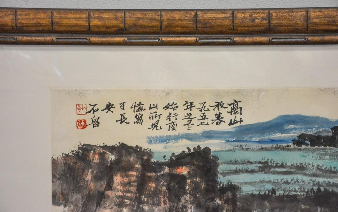 Monumental Asian horizontal scroll, watercolor harbor - 2