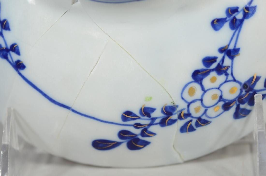 Five (5) Japanese Imari decorated fluted bowls, - 9