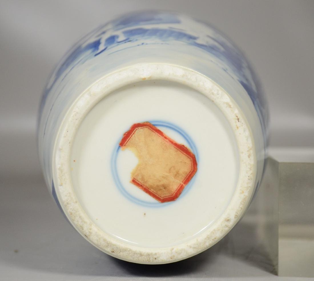 Chinese blue & white porcelain vase, garden scene with - 7