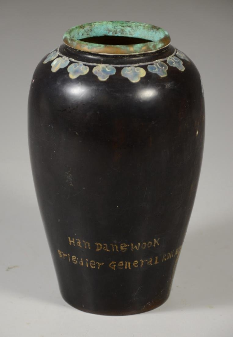 Japanese Mother of Pearl Inlaid Brass Vase - 3