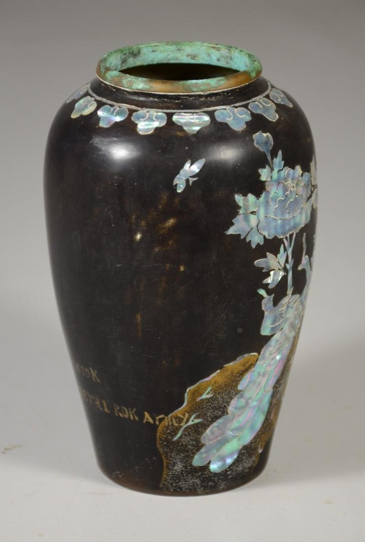 Japanese Mother of Pearl Inlaid Brass Vase - 4