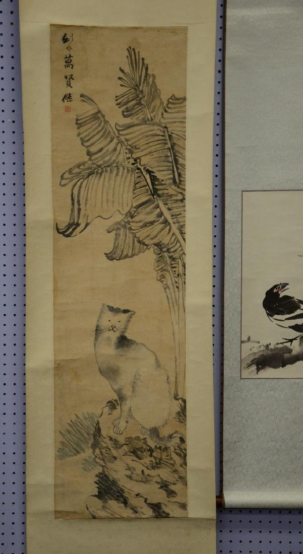 Two Chinese Scrolls - 2