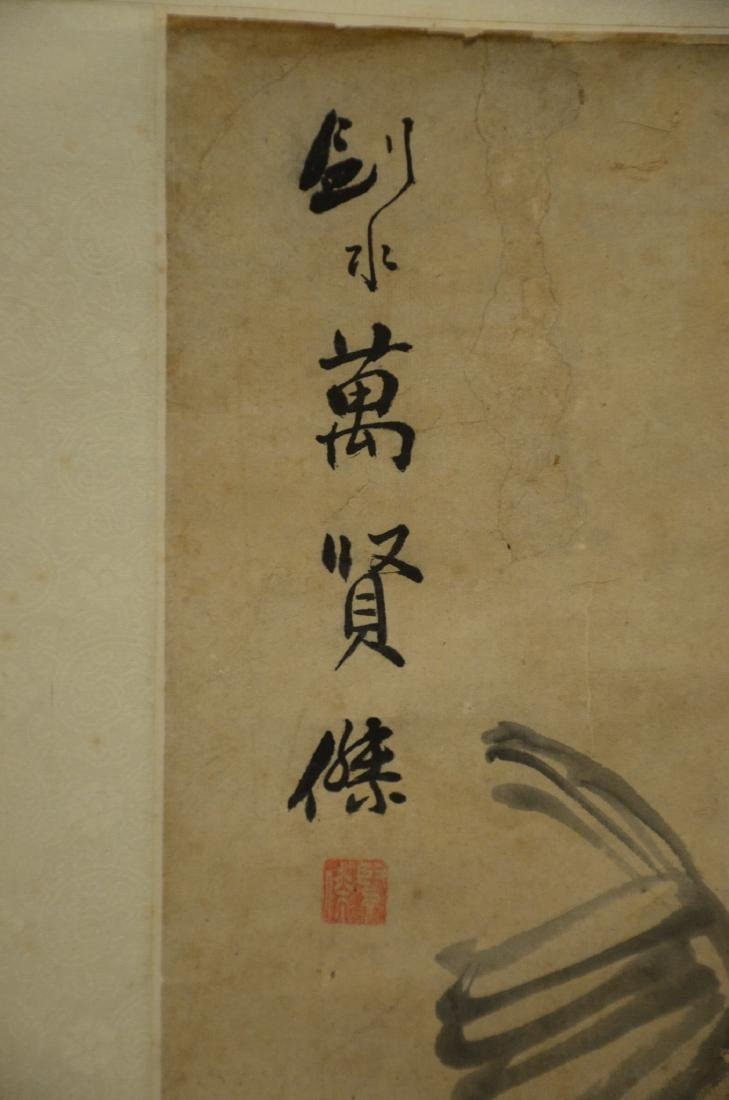 Two Chinese Scrolls - 3