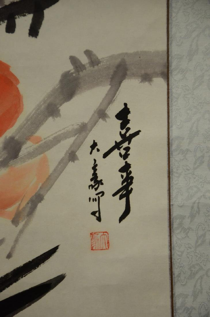 Two Chinese Scrolls - 5
