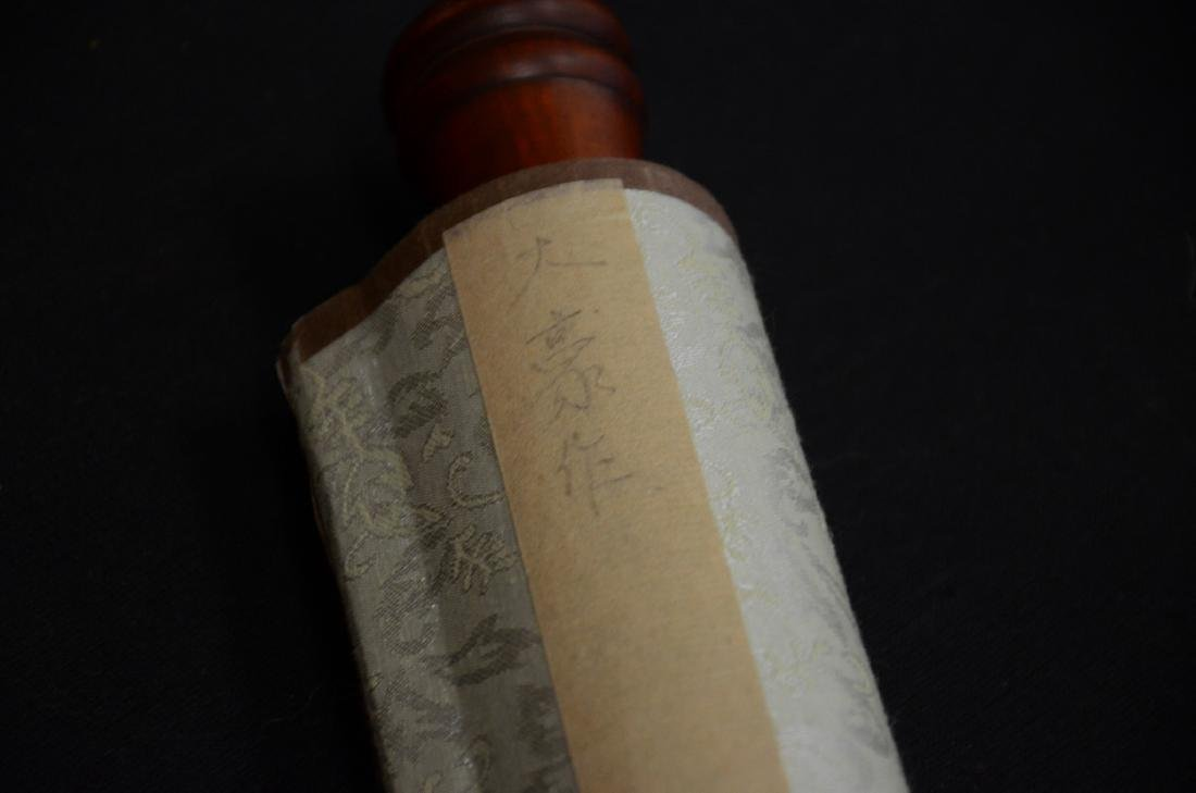 Two Chinese Scrolls - 6