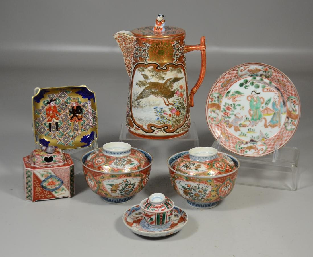 Eight (8) Pieces of Japanese Porcelain
